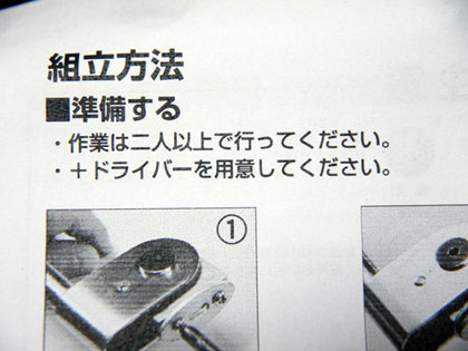 P1020754.jpg