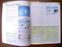 sPICT1733.jpg