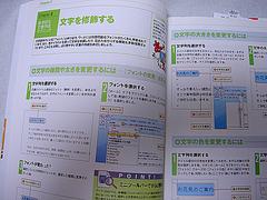 sPICT1762.jpg